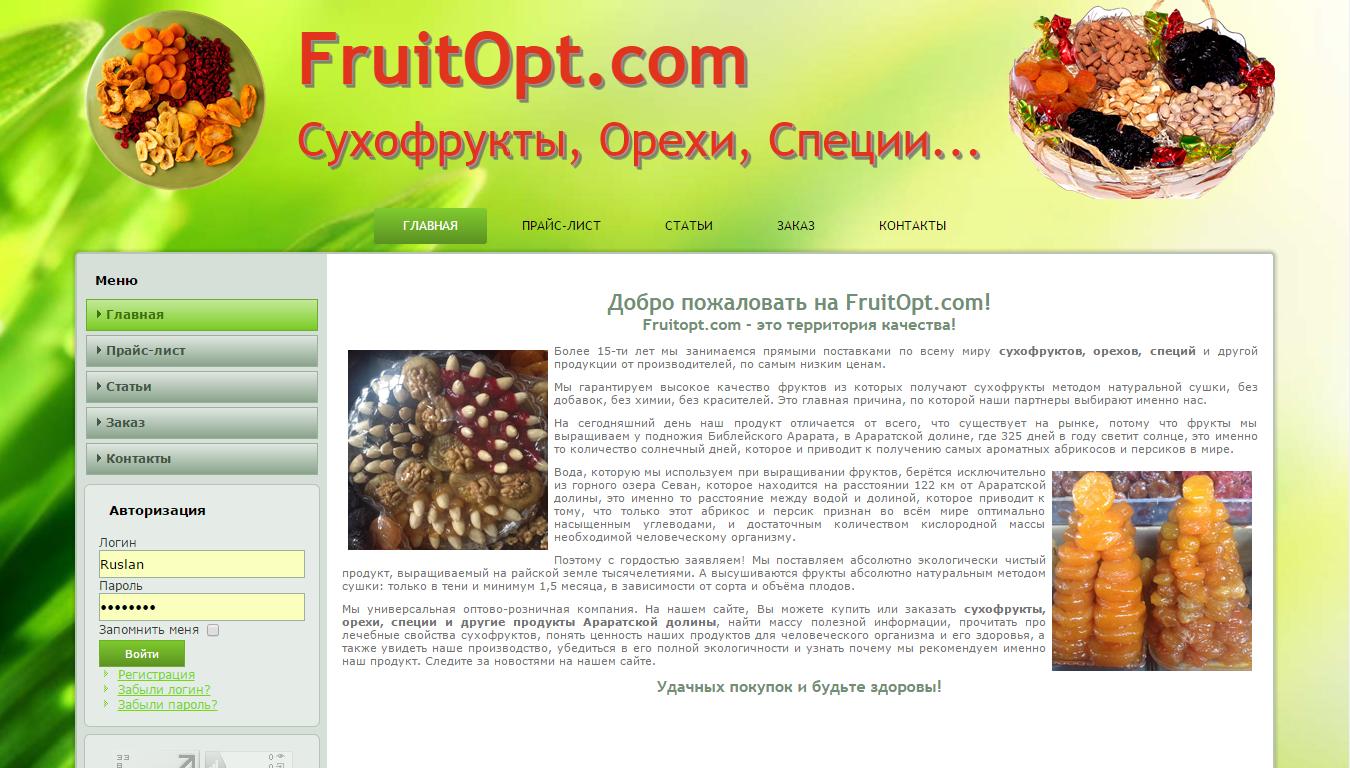 fruitopt.com
