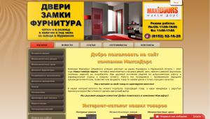 максидорс.рф