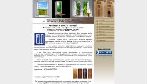 Магазин-Салон «Двери, Окна» Мурманск